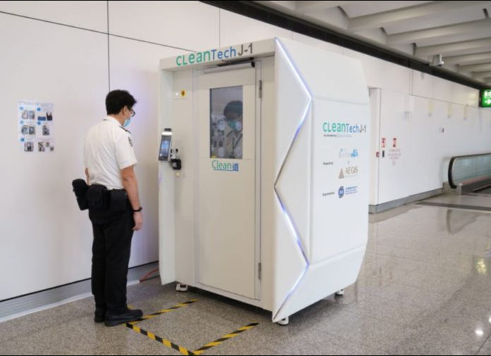 Hong Kong International Airport launches disinfection technologies - Ravzgadget