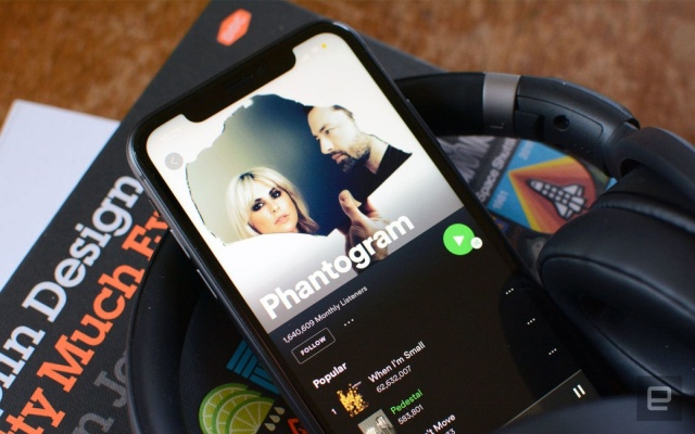 Spotify Adds A Remote Listening Party Option Where Everyone Is A DJ - Ravzgadget