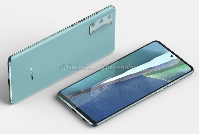 Samsung Galaxy S20 Fan Edition May Drop Costs In Design And Cameras - Ravzgadget