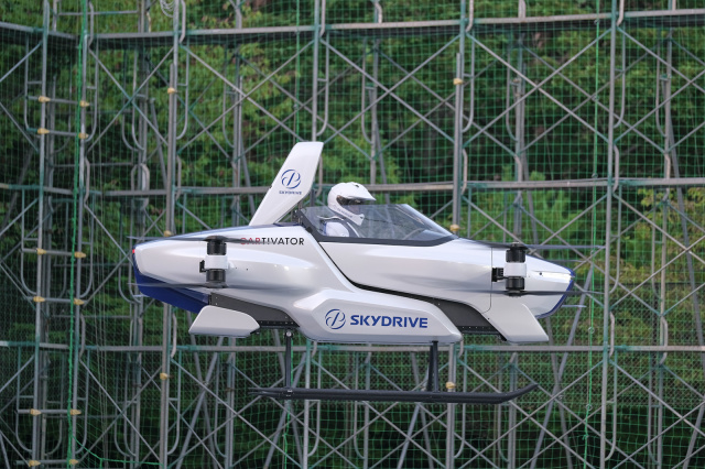 Watch A Toyota Backed Flying Car's First Public, Piloted Test Flight - Ravzgadget