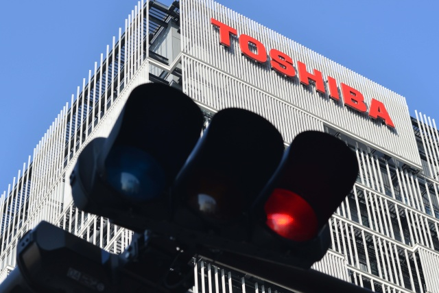 Toshiba Has Officially Bowed Out Of The Laptop And PC Business - Ravzgadget